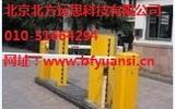 北京朝陽區停車場道閘系統設備銷售安裝維修工程公司
