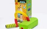 廠家專利感統訓練 青蛙跳 跳跳鞋玩具