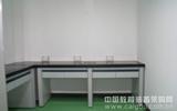 實驗室天平臺