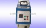 干體溫度校驗爐價格,便攜式溫度校驗爐廠家