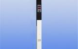 SGT-A 身高體重儀