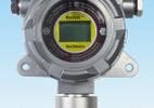 固定式氮气检测报警仪  产品货号: wi114280