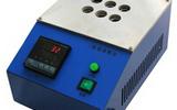 恒温消解仪  产品货号: wi114488 产    地: 国产