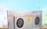 ffu高效空氣過濾器|深圳ffu風機|單風機ffu|雙風機ffu