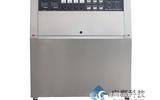 紫外光耐气候试验箱/紫外光老化试验箱