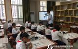 数字书法教学云平台