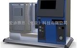 自燃點測試儀(液體自燃溫度,液體自燃點)(AIT 551)