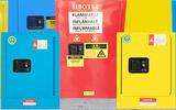 實驗室防泄漏專用化學品安全柜 帶鎖儲存柜 紅藍黃三色可選