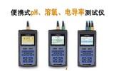 原裝德國多參數水質檢測儀 德國WTW Multi 水質檢測儀