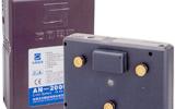 萬迪來GP-L110B充電鋰電池