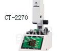 CT-2270A/2270工業檢測視頻顯微鏡(美國CT)