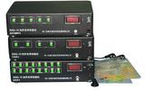 SGQ-10 光纖光學實驗儀