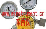 氨氣減壓閥