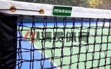戶外/戶內網球場中心網