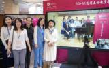 小鱼易连云视频会议助中央音乐学院实现5G+4K远程互动教学