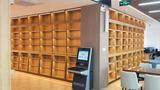 金碟RFID自助借還書機、辦證機