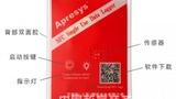 NFC标签温湿度记录仪