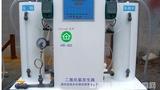 全自动二氧化氯发生器