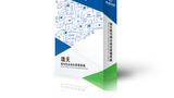 瑞天图书管理系统 中小学图书管理软件