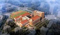 青岛:一大批新建中小学、幼儿园最新进展