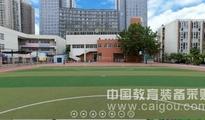 正诚立世3D全景校园文化展示方案