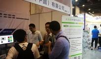 欧波同参加中国化学会第31届学术年会