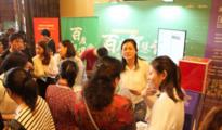 百度教育+智能2018中国高校图书馆发展论坛