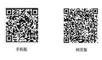 一份来自深圳大学的邀约,您收到了吗?