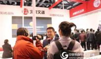 盛况空前 文香科技北京教育装备展纪实