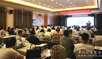中教启星2018陕西合作伙伴大会顺利召开