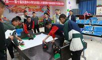 第十届兵团中小学机器人大赛顺利举行