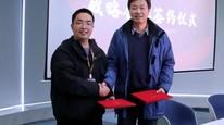 热烈庆祝吉码教育与安徽省人工智能学会教育专业委员会举行战略合作签约仪式