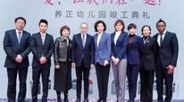 青青藤教育與SOHO中國公益基金共同助力西部教育發展