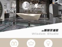 中式錄播室-智慧教室-創客空間-錄播室-圖書館-展廳展館