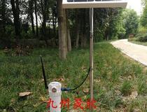 土壤墑情傳感器+土壤墑情測定儀+在線式管式溫度水分測定儀