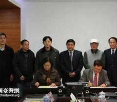 贵州职业技术学院与台湾中州科技大学展开合作