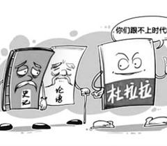 武汉软件工程职业学院将定期公布师生借阅量