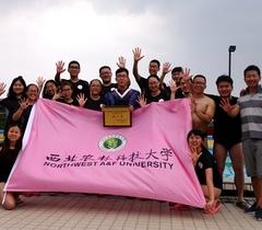 游泳队获得陕西省大学生游泳锦标赛团体五连冠