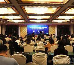 陕西省高校学生心理健康教育工作能力提升专题培训班举办