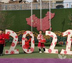 庆元旦 迎新年:陕西师生开展多种活动喜迎2021年
