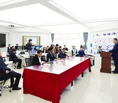 浪潮与东北财经大学联合共建智慧企业运营技术实验室正式揭牌