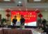 玉溪市特教学校与上海启智学校建立合作谋发展