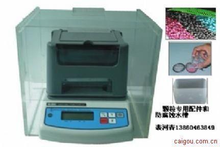 高精度直读式橡胶密度计/橡胶比重仪