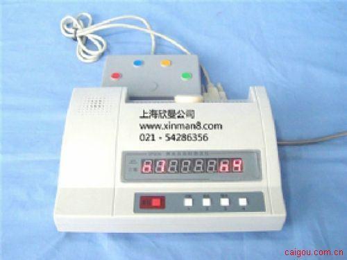 声光反应时测定仪