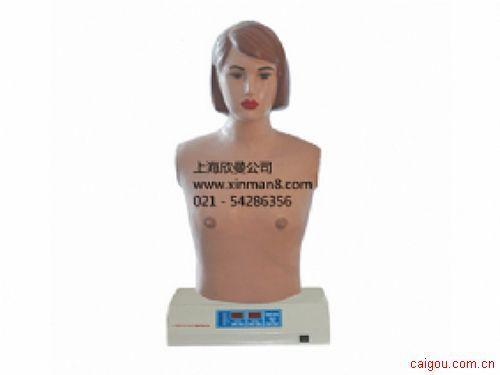 心肺觸診聽診模擬人