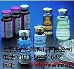 人NOD样受体-2(NOD-2)ELISA试剂盒