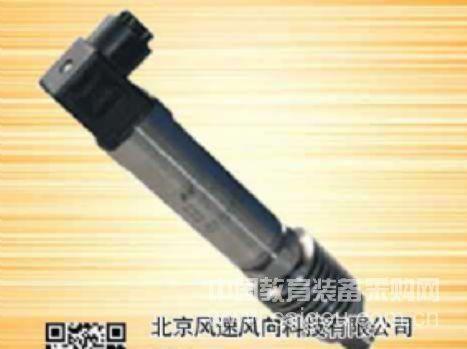 压力传感器 控制器 变送器  二氧化碳传感器