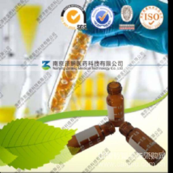 专业供应1,3-二咖啡酰奎宁酸98%对照品