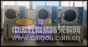硅胶产品紫外线老化测试设备 变频电缆模拟淋雨试验箱
