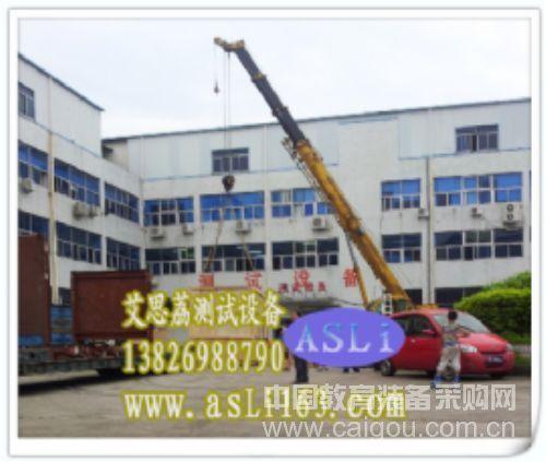 可程式快速高低温试验箱厂家 非标定做高低温循环试验机 上海